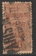 COLIS POSTAUX - N°29 Obl (1918-23) 60c Brun Sur Jaune - Gebraucht