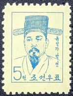 North Korea, 1959, Mi 168, Personalities, Pak Yon, Musician, 1v Out Of Set, MNH - Musica