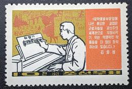 North Korea, 1971, Mi 1040, Cultural Revolution, Composer At The Piano, 1v Out Of Set, MNH No Gum - Musica