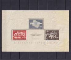 CROATIA 1945, Mi# Bl 8, CV €2200, Emblem, The Soldiers, NG - Croazia