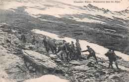 Chasseurs Alpins - Manoeuvres Dans Les Alpes - Canon, Artillerie - Coche, édit. Barcelonnette - Sin Clasificación