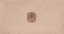 TURQUIE      ENTIER POSTAL/GANZSACHE/POSTAL STATIONARY LETTRE AVEC RABAT COLLE - Cartas