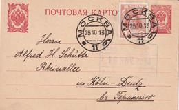 RUSSIE  1913   ENTIER POSTAL/GANZSACHE/POSTAL STATIONARY CARTE DE MOSCOU - Stamped Stationery
