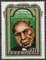 North Korea, 1980, Mi 2077, The 100th Anniversary Of The Birth Of Robert Stolz, 1v, MNH - Musica