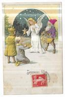 Gauffrée Ange Enfants Lutins Poupée Cadeaux Art Nouveau Joyeuses Fètes - Ohne Zuordnung
