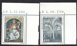 Italia 1989; Patrimonio Artistico Italiano: Affreschi + Basilica; Serie Completa Di Angolo Superiore. - 1981-90:  Nuovi