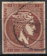 GREECE 1880-86 Large Hermes Head Athens Issue On Cream Paper 1 L Red Brown Vl. 67  / H 53 C - Used Stamps