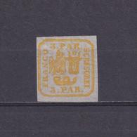 ROMANIA 1862, Sc# 15, CV $85, NG - 1858-1880 Moldavie & Principauté