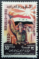 Iraq Irak 1964 Armee Army Soldat Soldier Drapeau Flag Yvert 394 O Used - Irak
