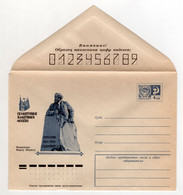 COVER USSR 1975 MOSCOW MONUMENT TO KARL MARX #75-153 - 1970-79