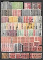 France Très Belle Collection De Colis Postaux Neufs **/*/oblitérés 1901/1945. Nombreuses Bonnes Valeurs. B/TB. A Saisir! - Mint/Hinged