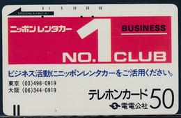 Télécarte Ancienne Du Japon Ref T21 - Japón