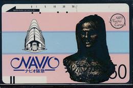 Télécarte Ancienne Du Japon Ref T31 - Japón
