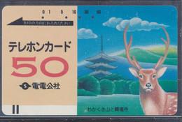 Télécarte Ancienne Du Japon Ref T35 - Japón