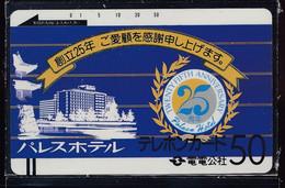 Télécarte Ancienne Du Japon Ref T36 - Japón