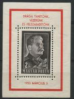 Hongrie (1953) BF 29 (Luxe) - Neufs