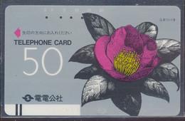 Télécarte Ancienne Du Japon Ref T48 - Japón