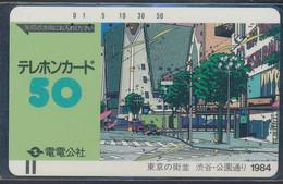 Télécarte Ancienne Du Japon Ref T61 - Japón