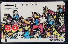 Télécarte Ancienne Du Japon Ref T63 - Japón