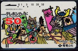 Télécarte Ancienne Du Japon Ref T64 - Japón
