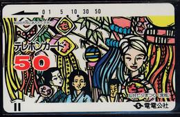 Télécarte Ancienne Du Japon Ref T65 - Japón