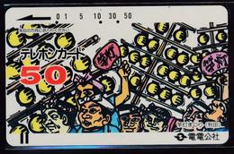 Télécarte Ancienne Du Japon Ref T66 - Japón