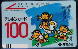Télécarte Ancienne Du Japon Ref T67 - Japón