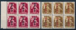 ** 1946 Visszavont Csomagbélyegek Hatos Tömbökben, A Cs. 5-I. ívszéli (96.000) - Unclassified