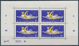 ** 1961 Vénusz Rakéta Fogazott Kisív Rakétával és Sorszámmal - Unclassified