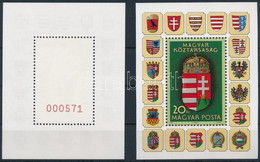 ** 1990-1991 A Magyar Köztársaság Címere (I-II.) Blokk + Hologramos Blokk Piros Sorszámmal (61.200) - Unclassified