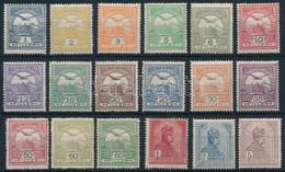 * 1909 Turul Sor, A 12f Helyett A 60f 2 Szinváltozatban, Néhány Kisebb érték Postatiszta (65.000) - Unclassified