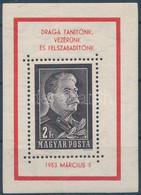 * 1953 Sztálin Blokk Gépi Nyomású, Bal Oldalon 10, Jobb Oldalon 15 Mm Blokkszéllel, A Piros Keret Részleges Gépszínátnyo - Unclassified