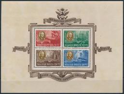 ** 1947 Roosevelt Blokkpár, A Postai Blokk Szép, A Légipostán Apró Ráncok (50.000) - Unclassified