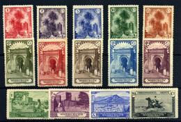 Marruecos Español Nº 105/18. Año 1928 - Spanish Morocco