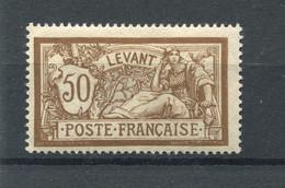 !!! LEVANT, N°25 NEUF * - Unused Stamps