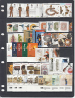 2003 Portugal 63 Stamps  + 14 S/s At 75% Face Value MNH - Unclassified