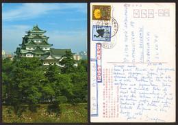 Japan Nagoya Castle  Nice Stamp  # 17900 - Nagoya