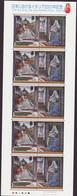 (ja0295) Japan 2001 Italy, Botticelli 110y MNH - Neufs
