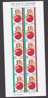 (ja0295a) Japan 2001 Italy, Botticelli 80y MNH - Neufs
