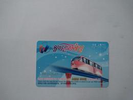 South Korea Transport Cards, (1pcs) - Unclassified