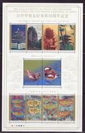 (ja0020) Japan 2008 China Peace Friendship MNH - Nuevos