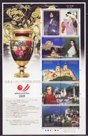 (ja0021) Japan 2009 Austria MNH Mozart Klimt Uemura Shoen - Nuevos