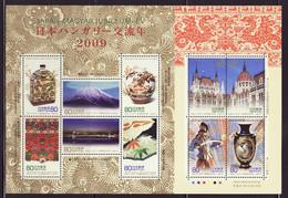 (ja0019) Japan 2009 Hungary MNH - Nuevos