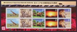 (ja0229) Japan 2013 Kenya Diplomatic Relationship MNH Giraffe Cheetah Elephant Zebra Lion Gnu Rose - Nuevos