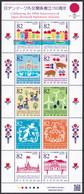 (ja0893) Japan 2017 Denmark Diplomatic Relations MNH - Nuevos