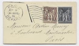 SAGE 4C+1C MIGNONNETTE MECANIQUE DRAPEAU RF PARIS DEPART 14 MARS 00 - 1877-1920: Semi-moderne Periode