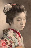 Hong Kong. Jeune Femme (1) - China (Hong Kong)
