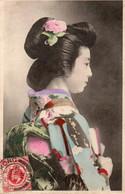 Hong Kong. Jeune Femme (2) - China (Hong Kong)
