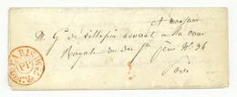Paris 1845 Petite Poste LAS Fergon - 1801-1848: Precursors XIX