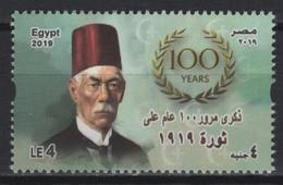 Egypt (2019)  - Set -  /  Famous People - Nuovi